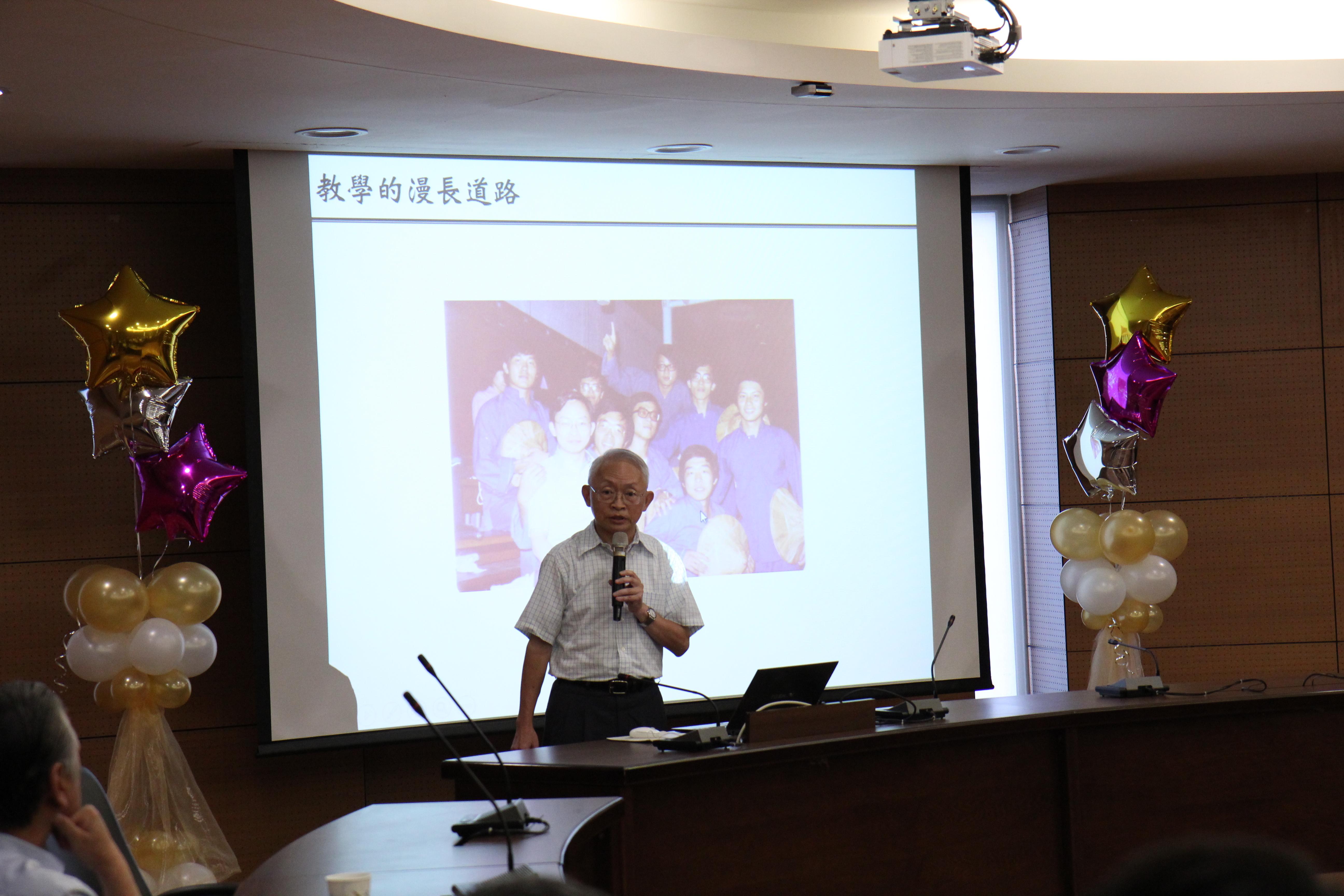 (4-1)李琳山教授